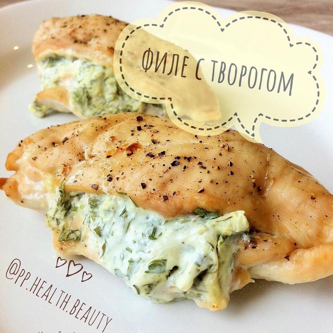 🔥 Вкуснейший полезный рецепт - Куриное филе с творогом и зеленью, безумно вкусно 🍗🤤