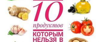 10 продуктов, которым нельзя в холодильник