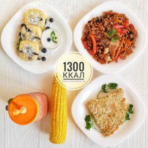 Рацион питания на 1300 ккал