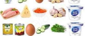 Полезный салат за 5 минут😍